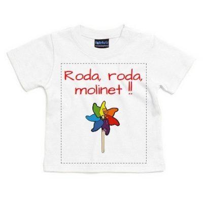 Roda, roda, molinet camiseta